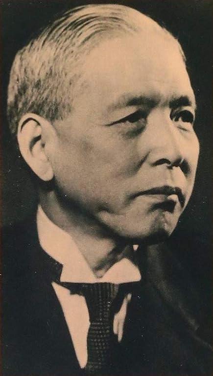 逸翁自叙伝阪急創業者・小林一三の回想(講談社学術文庫)