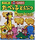 Ginbis Animal Biscuits, Seaweed, 1.76 Ounce (Pack of 24)