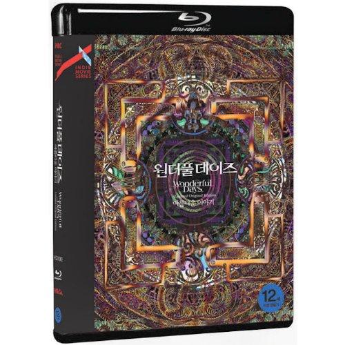 Wonderful Days[Blu-ray Region A] Limited Edition Korea Animation