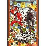 Drama CD (Kappei Yamaguchi, Kazuya Nakai, Yuji Ueda, Omi Minami, Et Al.) - Aiken Waon Saishumaku [Japan CD] BN-6