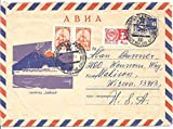 Letter 1969 Russia Air Mail 3 Russian Po