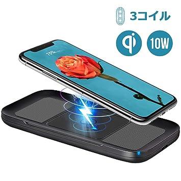 ARINO Wireless Charger Qi Cargador inalámbrico Cargador rápido Carga inductiva para iPhone X/8/8 Plus, Galaxy S9/S8/S8 Plus/S9/Note 8; Nexus, HTC, LG ...