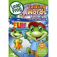 LeapFrog: Fábrica de palabras que hablan