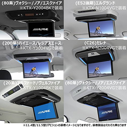 HDMI入力付き 11.5型LED ALPINE PXH11X-R-B プラズマクラスター技術搭載 (アルパイン) WXGA液晶リアビジョン