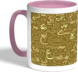 كوب سيراميك للقهوة بتصميم احرف عربية ملونة، لون بنك