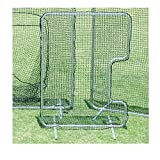 BSN Sports C-Shaped Softball Pitchers Protector Net