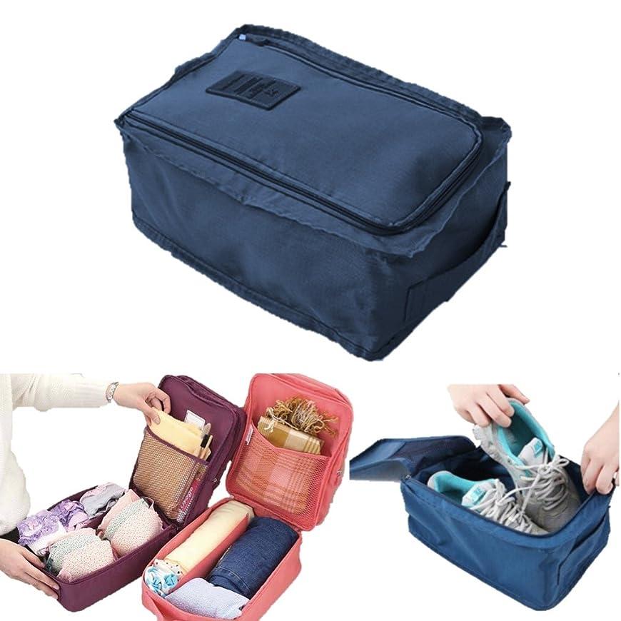 位置する不安定な案件旅行収納バッグ 旅行用品 靴整理 衣装収納用