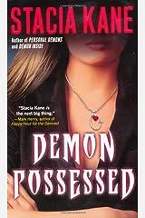 Demon Possessed (Megan Chase) Mass Market Paperback