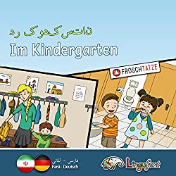 Lingufant - Im Kindergarten: Farsi/ Deutsch
