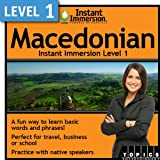 Instant Immersion Level 1 - Macedonian [Download]
