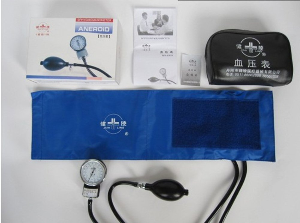 SaySure - Aneroid Sphygmomanometer Blood Pressure Measure Device