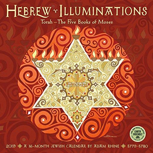 Hebrew Illuminations 2019 Wall Calendar: A 16-Month Jewish Calendar by Adam Rhine