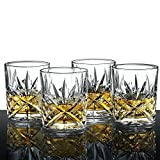 James Scott Double Old Fashioned Crystal Drinking Glasses Set, Irish Cut Design - Set of 4 - 8 Oz