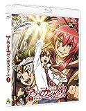 Arata: The Legend - Arata Kangatari - Vol.2 - Limited Edition - Anime