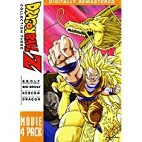 Dragon Ball Z- Movie 4 Pack