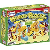 Monkey Blocks Stacking Game