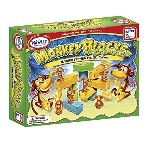 Popular Playthings Monkey Blocks Stacking Game