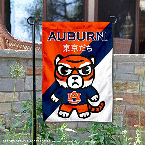 (Sewing Concepts Auburn Tigers Tokyodachi Garden Flag)