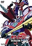 Getter Robo - Go DVD Collection Vol.2 (5DVDS) [Japan LTD DVD] DSTD-3792