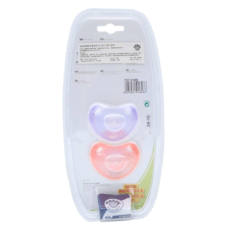 Amazon.com: Mebby – Chupete | 6 + Meses | Unisex: Baby