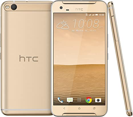 HTC One X9 Dual Sim Dorado: Amazon.es: Electrónica