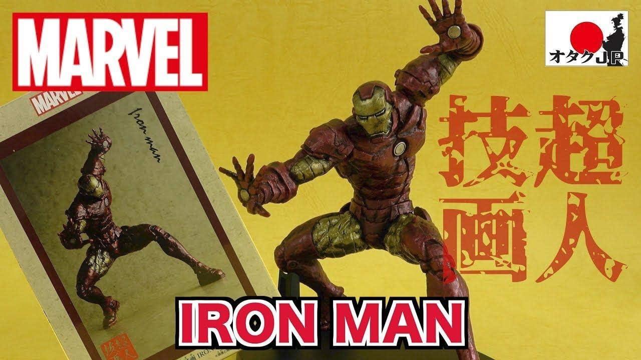 Figura Iron Man 15 cm Avengers Marvel Banpresso Japan Style Choiji Giga vers. A