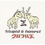 ラブソング・ベスト Stupid&Honest