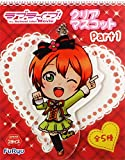 Love Live! The School Idol Movie clear mascot Part1 starry sky Lin separately