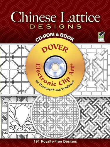 Chinese Lattice Designs CD-ROM and Book (Paperback)-cover