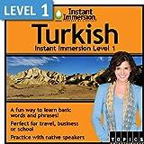Kyпить Instant Immersion Level 1 - Turkish [Download] на Amazon.com