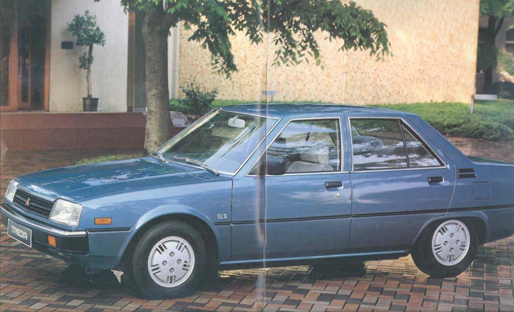 Amazon.com: 1983 Mitsubishi Tredia 1400 1600 Turbo Brochure Dutch: Entertainment Collectibles