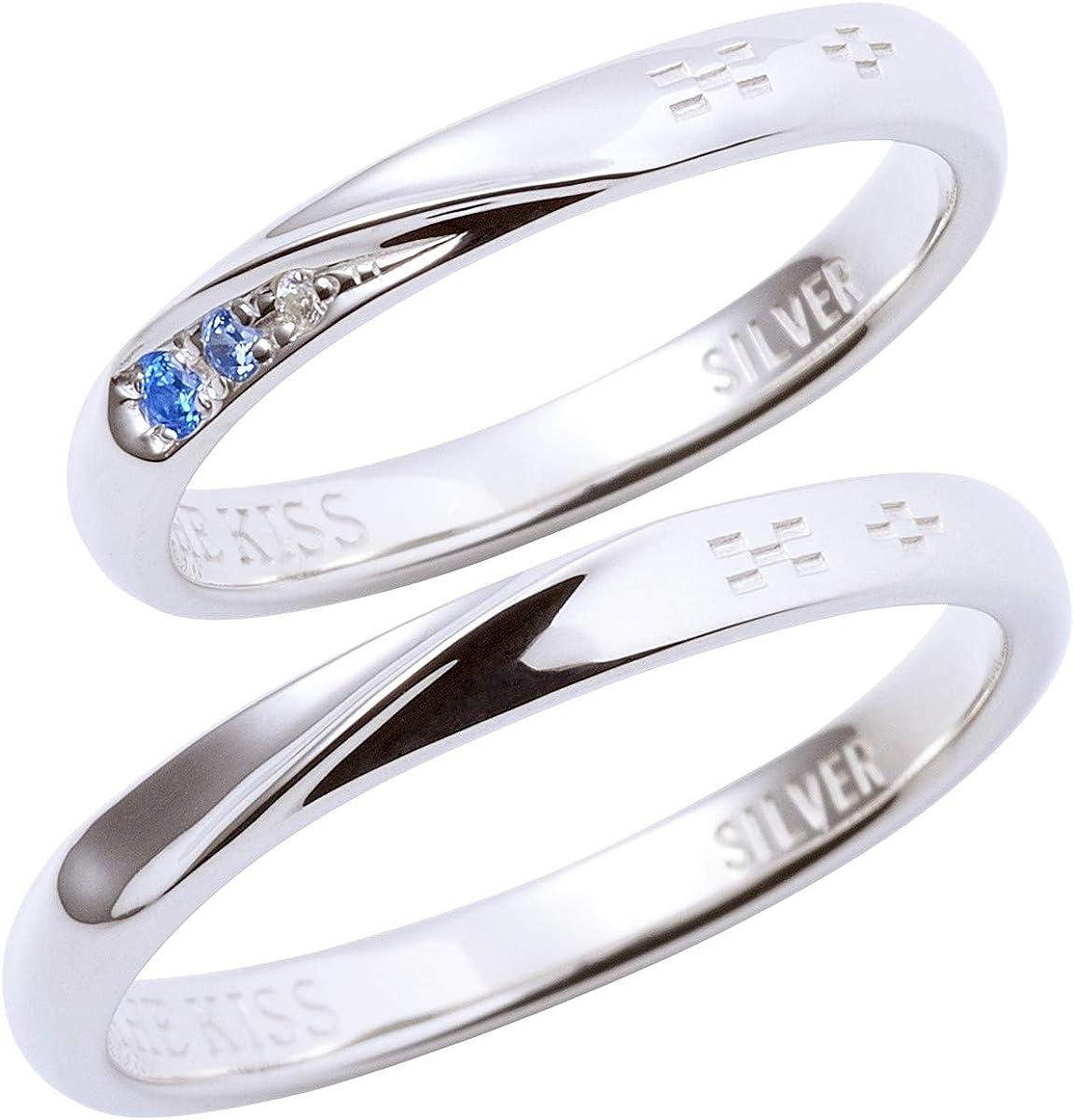 [ザ・キッス] THE KISS SR2440CB-2441 (Lady's:9号 Men's:19号) 結婚指輪 2個セット 沖縄 ミンサー織り模様 シルバー ペアリング