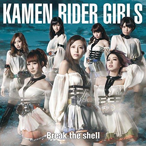 仮面ライダーGIRLS / Break the shell[DVD付][TYPE-A]の商品画像