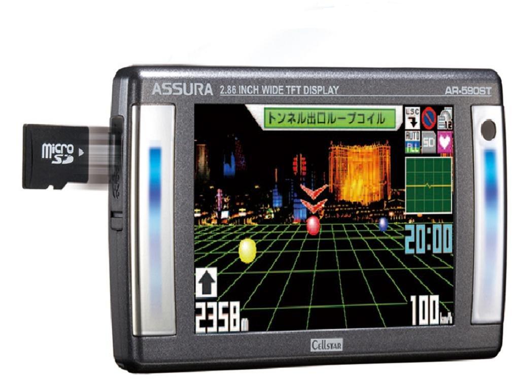 セルスター(CELLSTAR) ASSURA GPSレーダー探知機 リモコン付き AR-590ST B001E08M5A