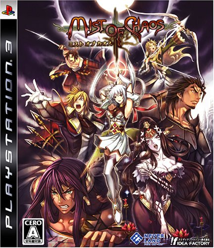 Mist of Chaos [Japan Import]
