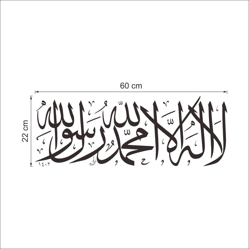 Featured Arabic Religious Muslim Islamic Quran Calligraphy