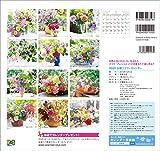 JAPANESE CALENDAR 2020 Eisei Flower Calendar Eijun