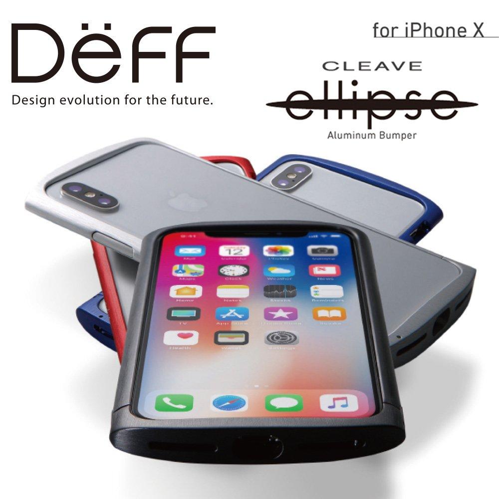 33d2928131 Amazon | Deff ディーフ CLEAVE アルミバンパー ellipse エリプス ケース iPhoneX アルミ製SIM PINセット品  (レッド) | ケース・カバー 通販