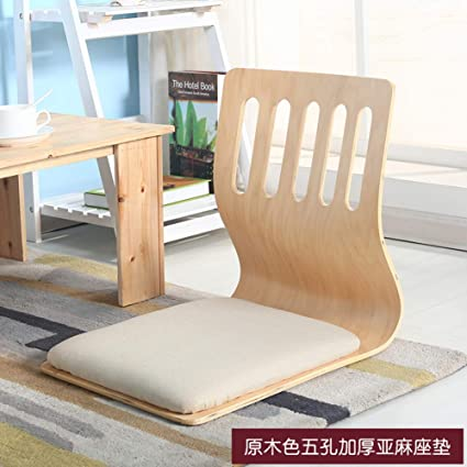 Amazon Com H U Folding Floor Chair Japanese Padded Legless Floor
