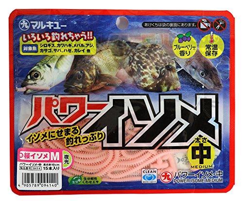 マルキュー(MARUKYU) パワーイソメ(中) 桜イソメ(夜光)の商品画像