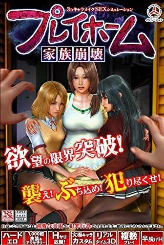 3d Cartoon Milf Porn Game