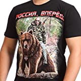 100% coton Good gift. All sizes available. Vladimir Vladimirovich Putin (sort. On October 7, 1952, Leningrad, RSFSR, CCCP)[8][9] - the Russian statesman, the incumbent president of the Russian Federation since May 7, 2012. From 2000 to 2008 - the sec...