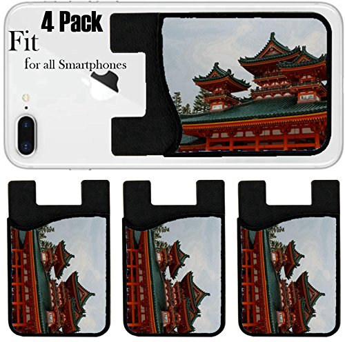 Liili Phone Card holder sleeve/wallet for iPhone Samsung Android and all smartphones with removable microfiber screen cleaner Silicone card Caddy(4 Pack) ID: 28458790 Heian Shrine in Kyoto - Shrine Kyoto In Heian