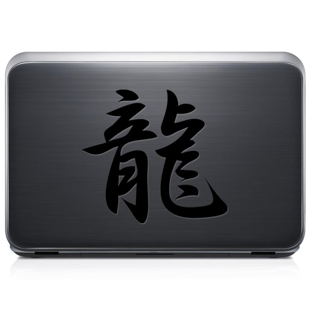 ドラゴン漢字シンボルJapanese cm) JDM取り外し可能なビニールデカールステッカーforラップトップタブレットWindows壁装飾車トラックオートバイヘルメット cm) (20 in/ 50 cm) Wide B077CC5XY4 RSJM364-20MWH (20 in/ 50 cm) Wide グロスホワイト B077CC5XY4, 文林堂四宣斎:2f66ddc4 --- harrow-unison.org.uk
