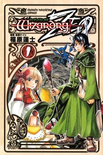 Wizardry ZEO (1) (Shonen Magazine Comics) (2010) ISBN: 406384319X [Japanese Import]