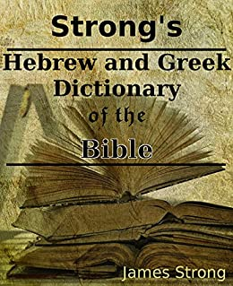 logan in hebrew