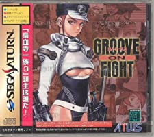 Groove On Fight [Japan Import]