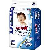 GOO.N 大王 天使系列 环贴式纸尿裤 尿不湿 增量装 L56片(适合9-14kg )