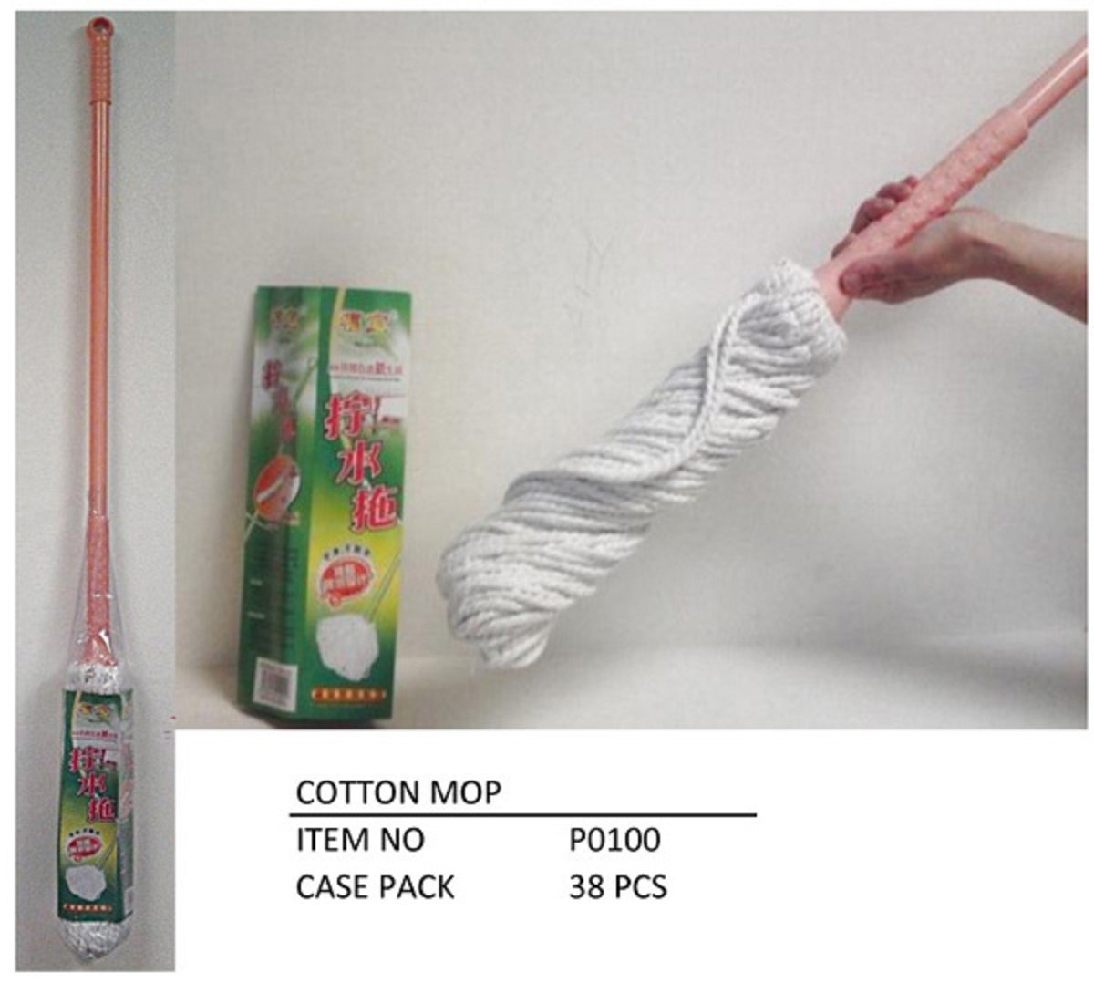 COTTON MOP, Case Pack of 38