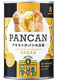 パン・アキモト おいしい備蓄食 オレンジ味 100g×4個